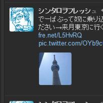 効果絶大!ブログの更新通知をTwitterに流すときは「サムネ画像付き」にしたほうが断然読まれるよ