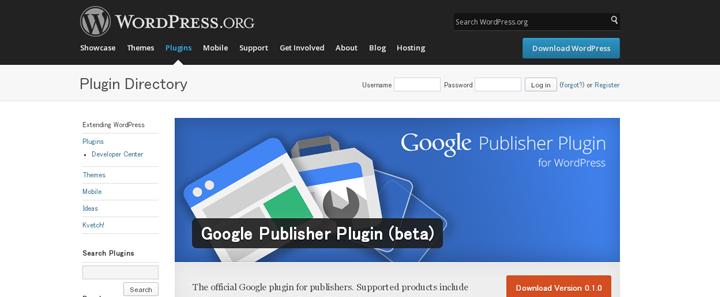 [WordPress] Google純正のプラグイン「Google Publisher Plugin」はこれからブログ始める人にはよさそう