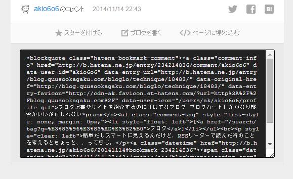 SnapCrab_NoName_2014-11-15_14-38-59_No-00